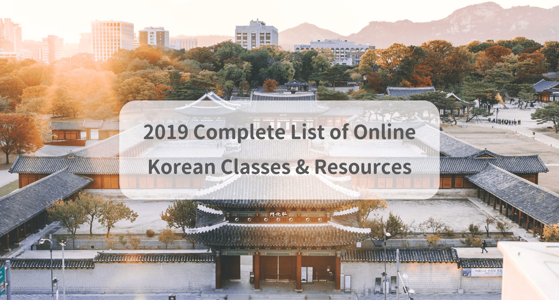 korean classes